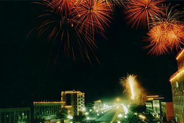 【易算北京pk10冠军APP下载】第十三届和田玉石文化旅游节和田市招商项目签约22.2亿元