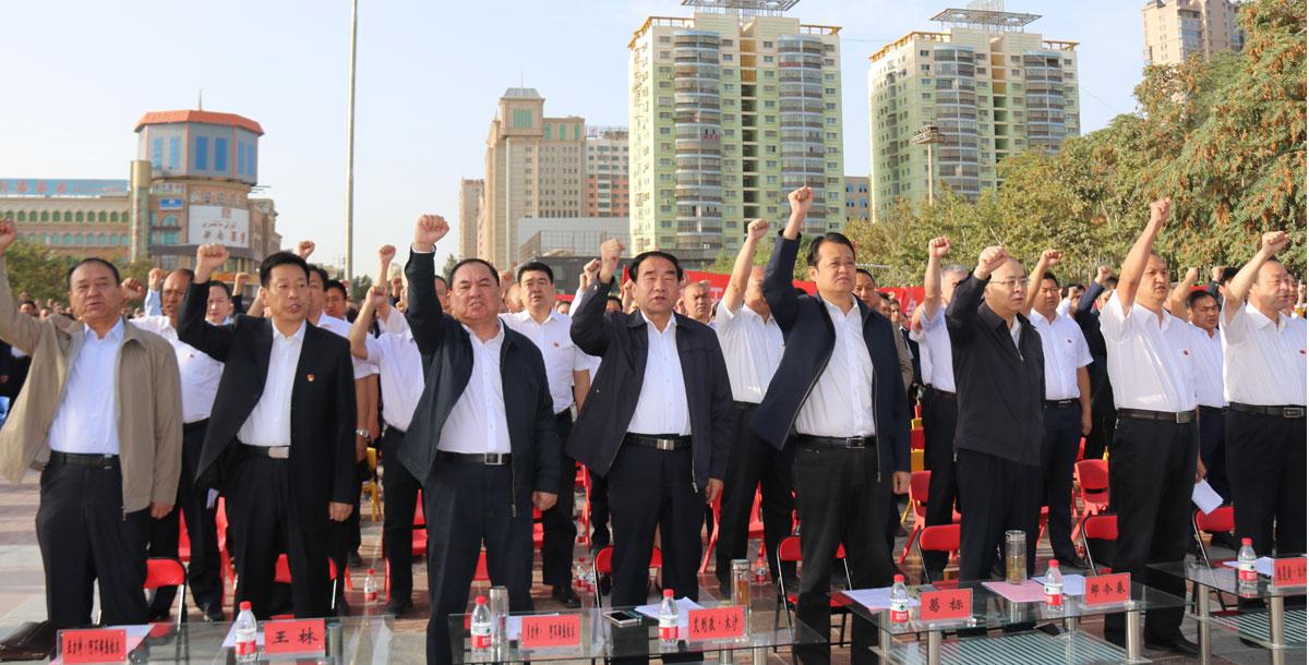 和田地区召开全面深入推进党员干部发声亮剑大会