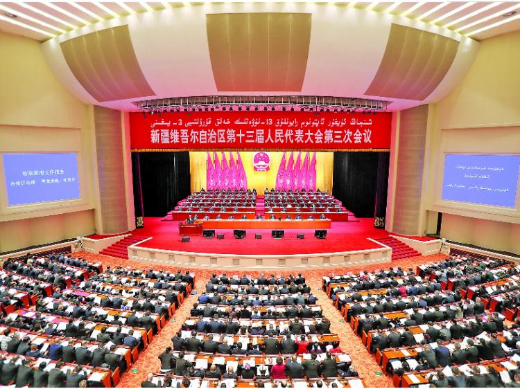 自治区十三届人大三次会议开幕