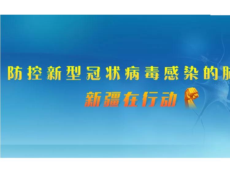 习近平主持中共中央政治局常务委员会会议 研究新型冠状病毒感染的肺炎疫情防控工作