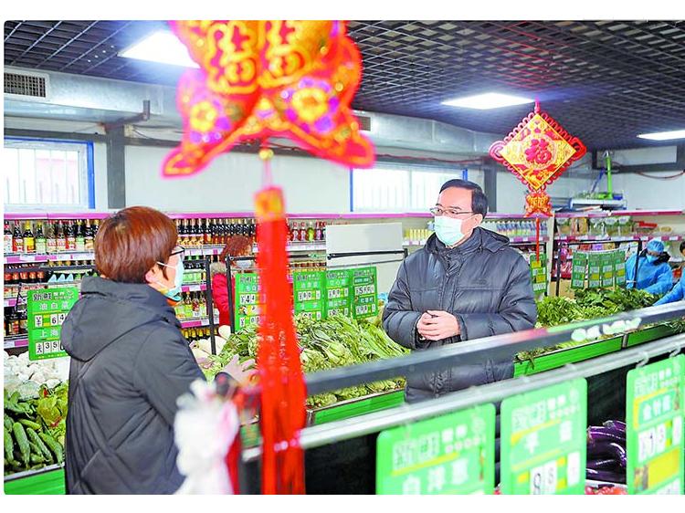 陈全国在乌鲁木齐市调研新冠肺炎疫情防控工作时强调
