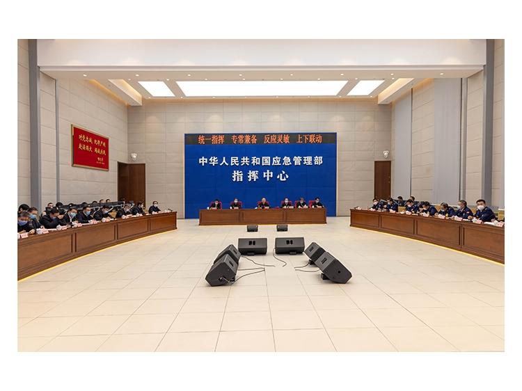 国务院安委办、应急管理部召开视频会议安排部署春节前后安全防范工作